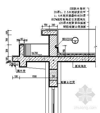 檐口详图9