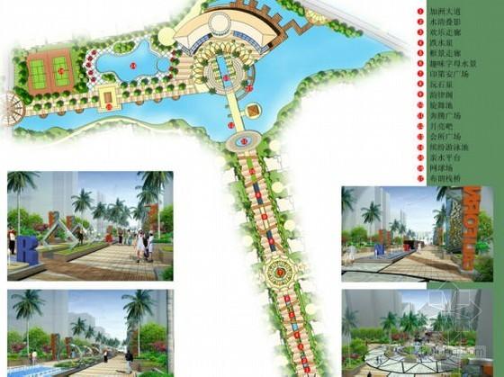 [常熟]临湖水景住宅区景观设计方案(二)