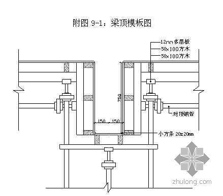 北京某学校改造扩建工程施工组织设计