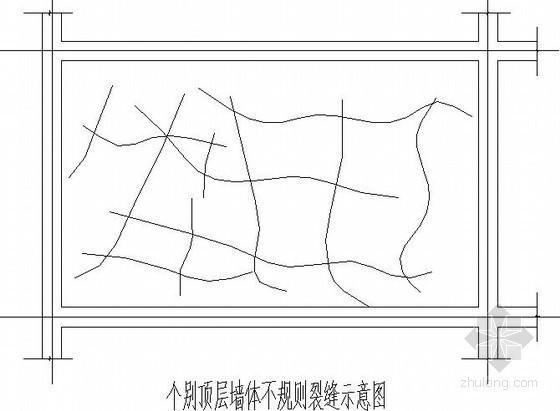 砌体结构墙体裂缝加固详图