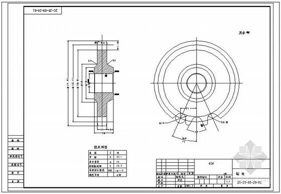 28米学校刮泥机全套周边没有上过与室内设计相关的图纸可以考室内设计师证吗图片