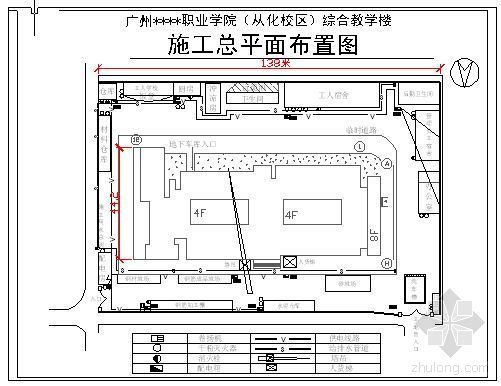 广州某学院综合楼施工总平面布置图