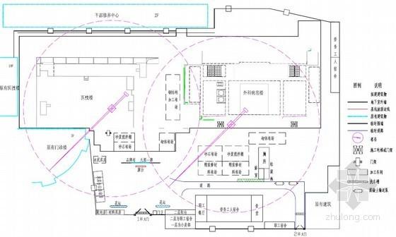 [甘肃]医院住院大楼施工组织设计(剪力墙结构 筏板基础)