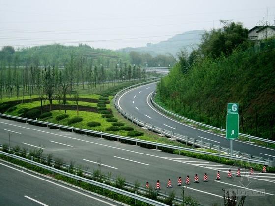 城市圈环线高速公路工程桥梁施工安全技术专项方案