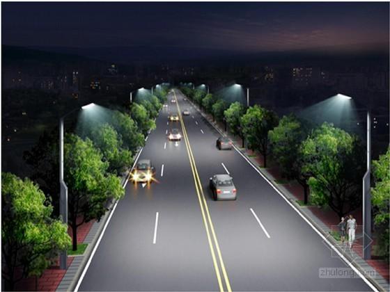 双向四车道高速公路土建工程实施性施工组织设计103页(路桥隧涵)