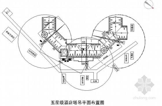 [湖北]酒店工程塔吊施工方案(QTZ630、计算书)