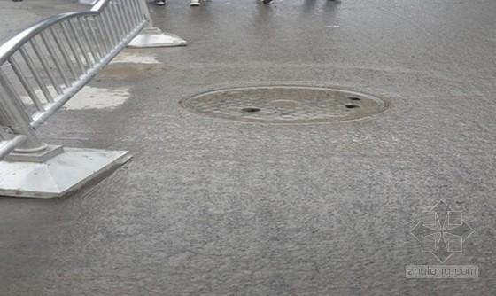 [河南]市政道路雨季施工及防汛应急预案