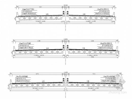 16m装配式先张法预应力简支空心板上部通用图(156页)