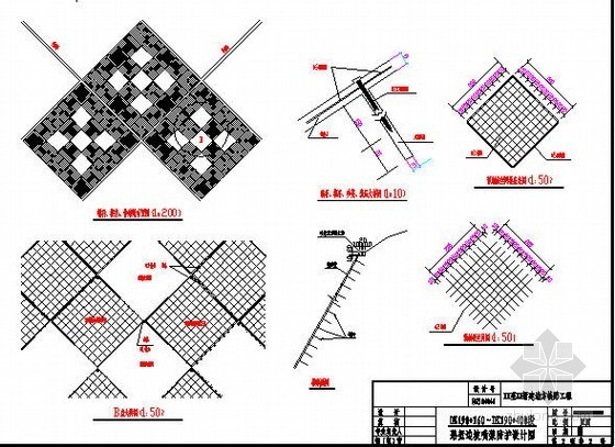 [内蒙古]铁路路堑边坡锚杆喷锚支护设计图