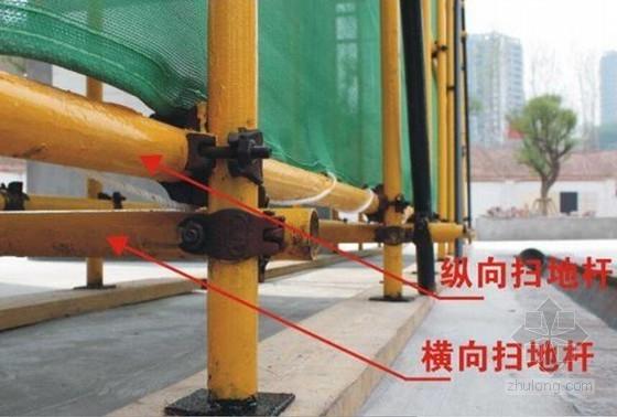 建筑工程悬挑脚手架施工安全汇报(附图)