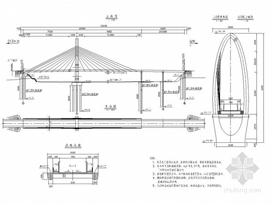 75+95m椭圆型钢箱混凝土塔柱空间双索面斜拉桥设计套图(135张 飘浮体系)