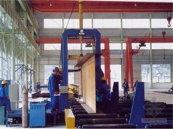 [浙江]医疗综合楼钢结构工程施工方案