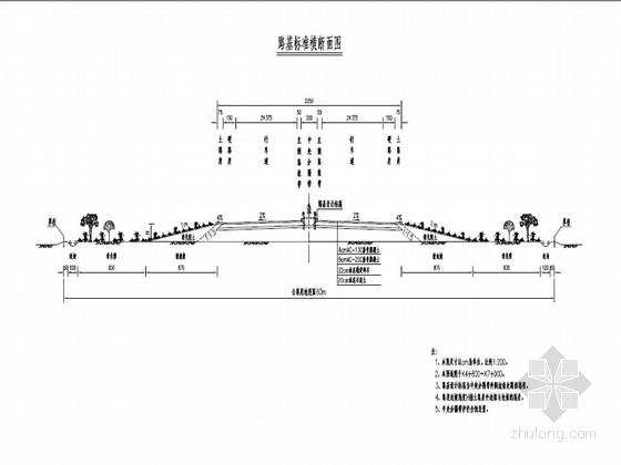 双向四车道一级公路路基路面施工图设计(新规范)