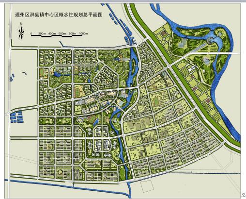 北京万科郭县规划设计建筑设计方案文本