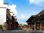 [湖南]浔龙河生态小镇美食街景观建筑设计方案