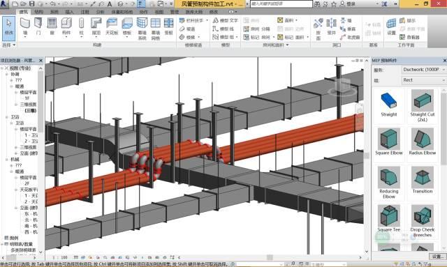 看BIM技术如何应用于风管水管预制安装?_8