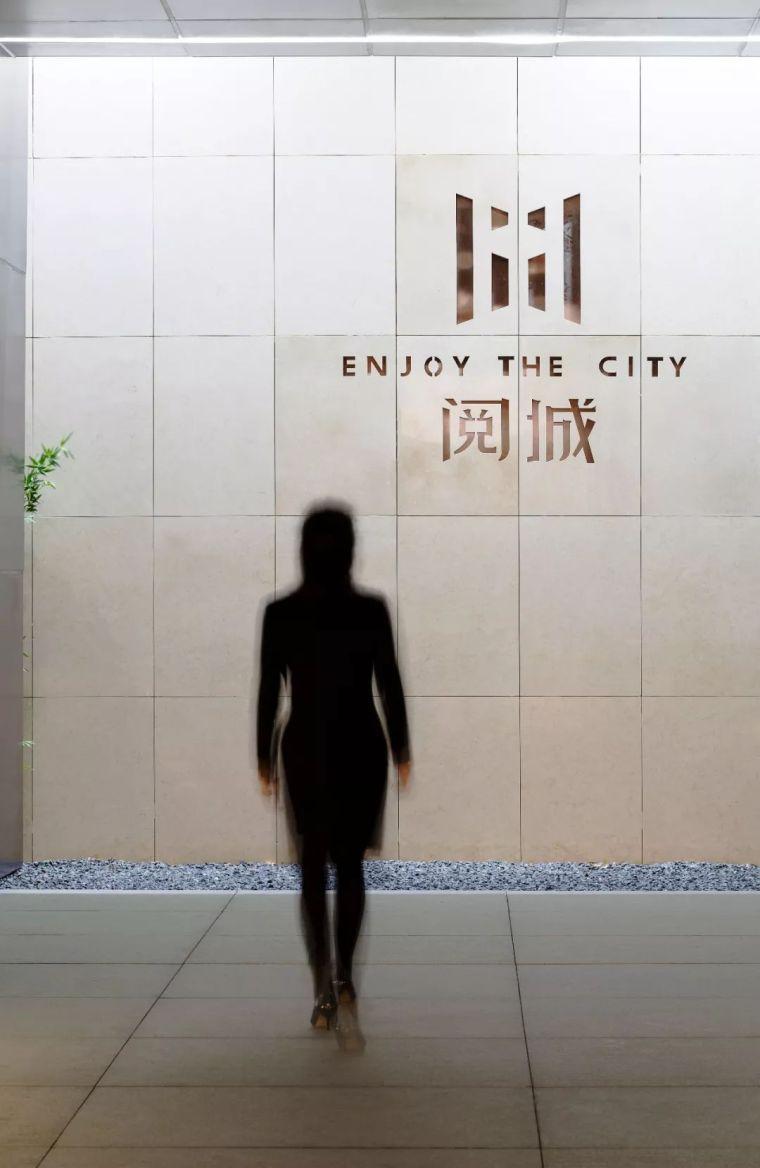 有温度的住宅景观设计   郑州东原·阅城
