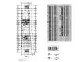 钢框架会展中心钢结构施工图(CAD、22张)