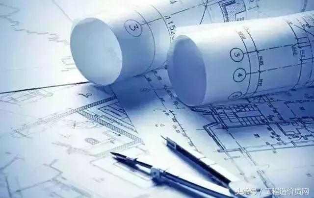工程造价公式大汇总