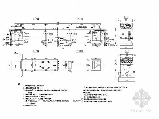 3×13m简支梁空心板桥施工图(一字墙防护 扩大基础)