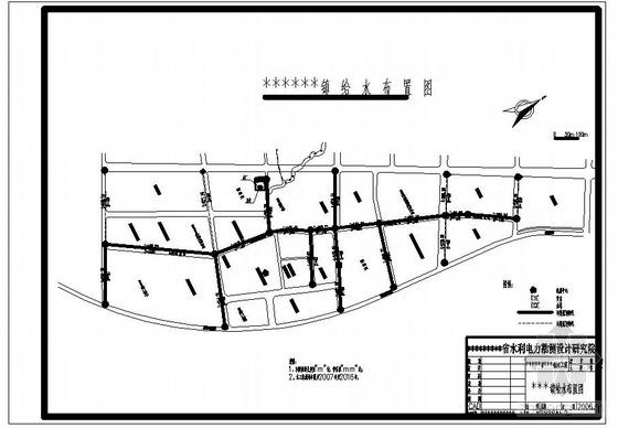 四川某自来水厂初步设计报告及图纸