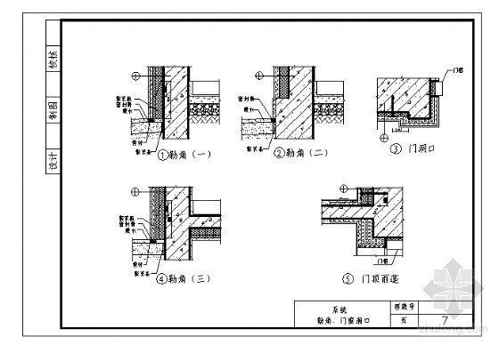 EPS聚苯板薄抹灰外墙保温系统节点详图