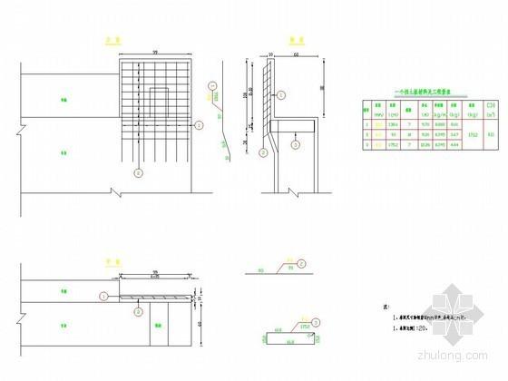 2×10m预应力混凝土简支空心板桥挡土板钢筋构造详图