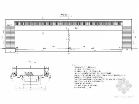 4主跨交叉口人行天桥全套施工图(59张)