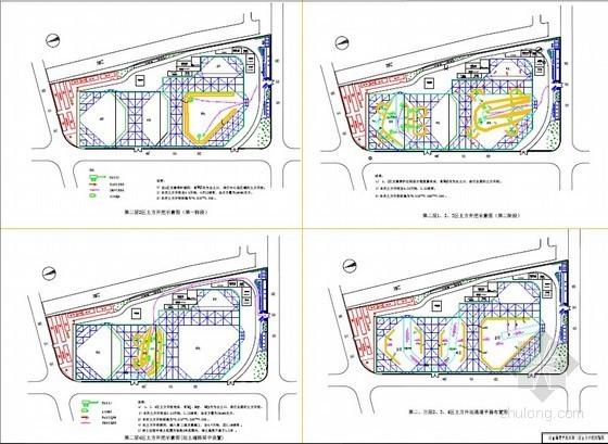 [浙江]框筒结构商业广场施工组织设计(多图、中建)
