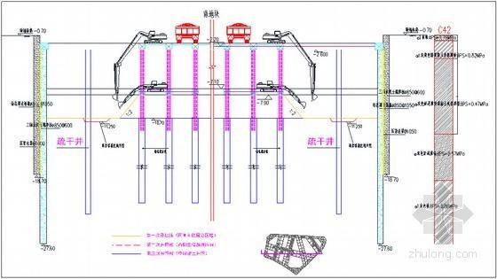 [上海]高层商业住宅楼超大超深基坑土方开挖施工方案(最大挖深10.85m)