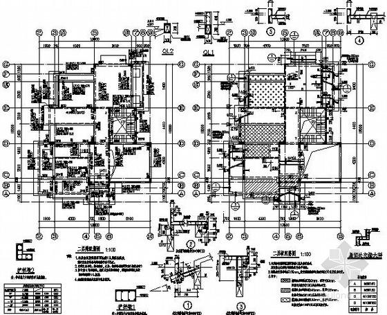 某三层异形柱框架高档别墅结构施工图(带两层地下室)