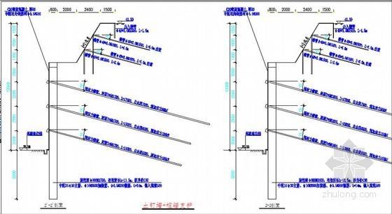 建筑工程基坑支护施工技术及质量控制要点