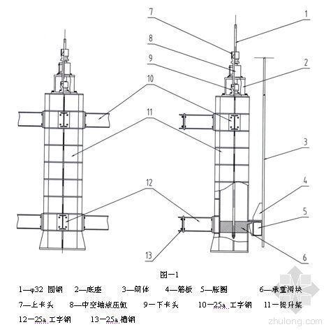 山西某氧化铝厂分解槽制作安装施工方案