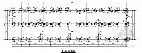 某7层底框住宅楼结构设计图