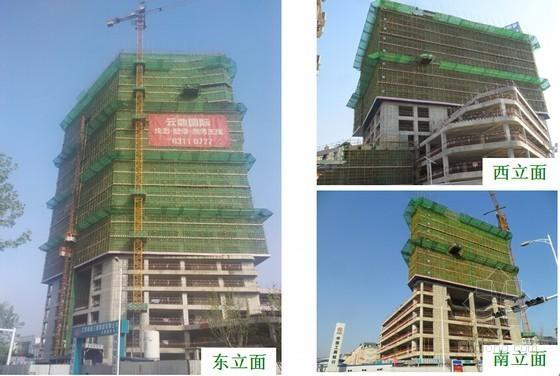 [山东]框剪结构地标性办公楼工程绿色文明施工汇报(62页丰富大图节能减排)-立面图