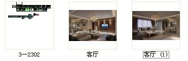 [广州]花园住宅简欧三居室样板房装修图(含效果)资料图纸总缩略图
