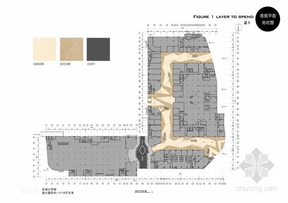 [江苏]现代年轻活力商业步行街设计方案(含效果图)