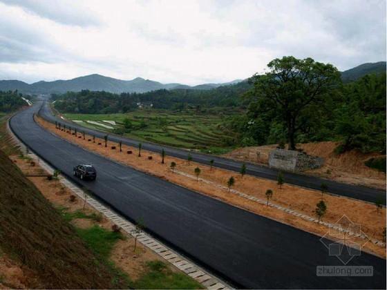 高速公路路面施工现场观摩汇报