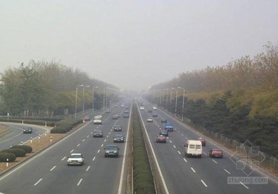 城市快速路通行能力及服务水平分析