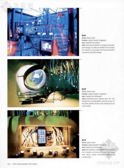 爱知日本博览-3