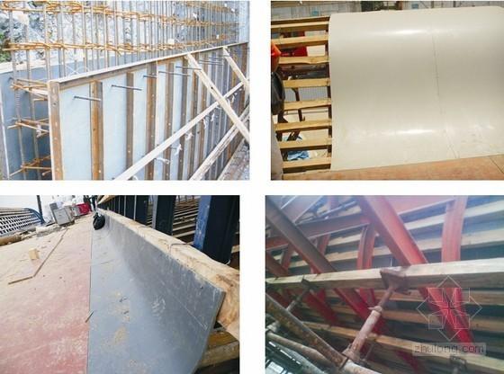 建筑模板工程FRTP塑料模板专项施工使用说明(图文并茂)
