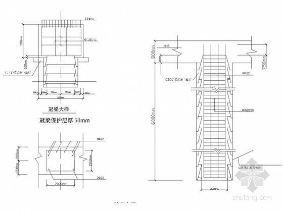 [学士]抗滑桩滑坡治理毕业设计