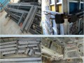 铝合金模板施工工艺流程图文详解(附图丰富)