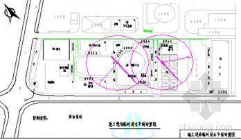 宁波某每年10万吨麦芽扩建项目施工组织设计