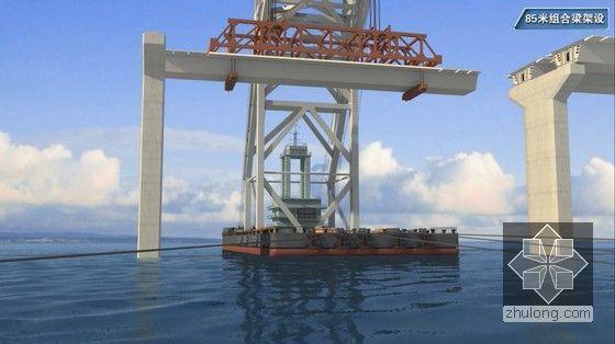 世界级跨海大桥工程标准化施工及管理三维动画演示(20分钟画面高清)-组合梁架设