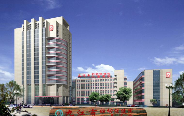 (原创)妇幼保健院设计案例效果图-妇幼保健院2.jpg