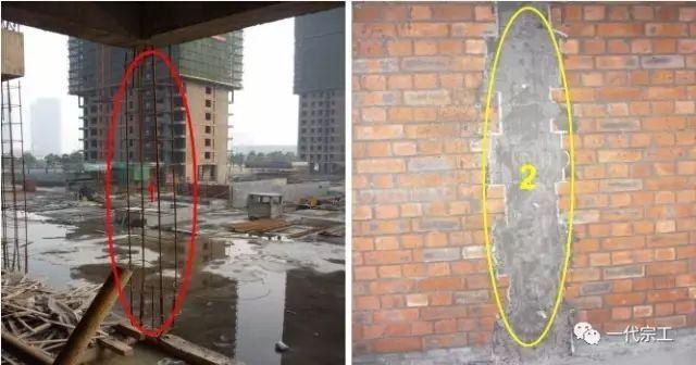 主体、装饰装修工程建筑施工优秀案例集锦_12