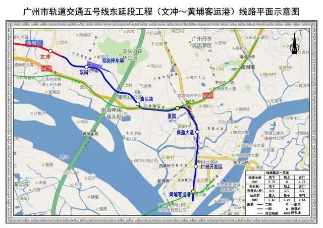 1000多亿!广州6条地铁开工,你们准备好了吗?_4