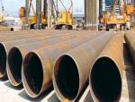 混凝土预制桩、钢桩施工培训讲义