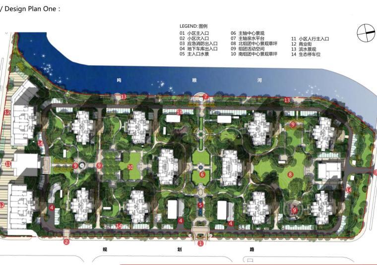 [江苏]苏宁某街区居住景观方案汇报文本包含(PDF+84页)